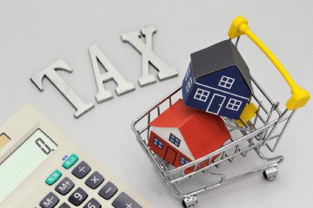 納税資金を確保